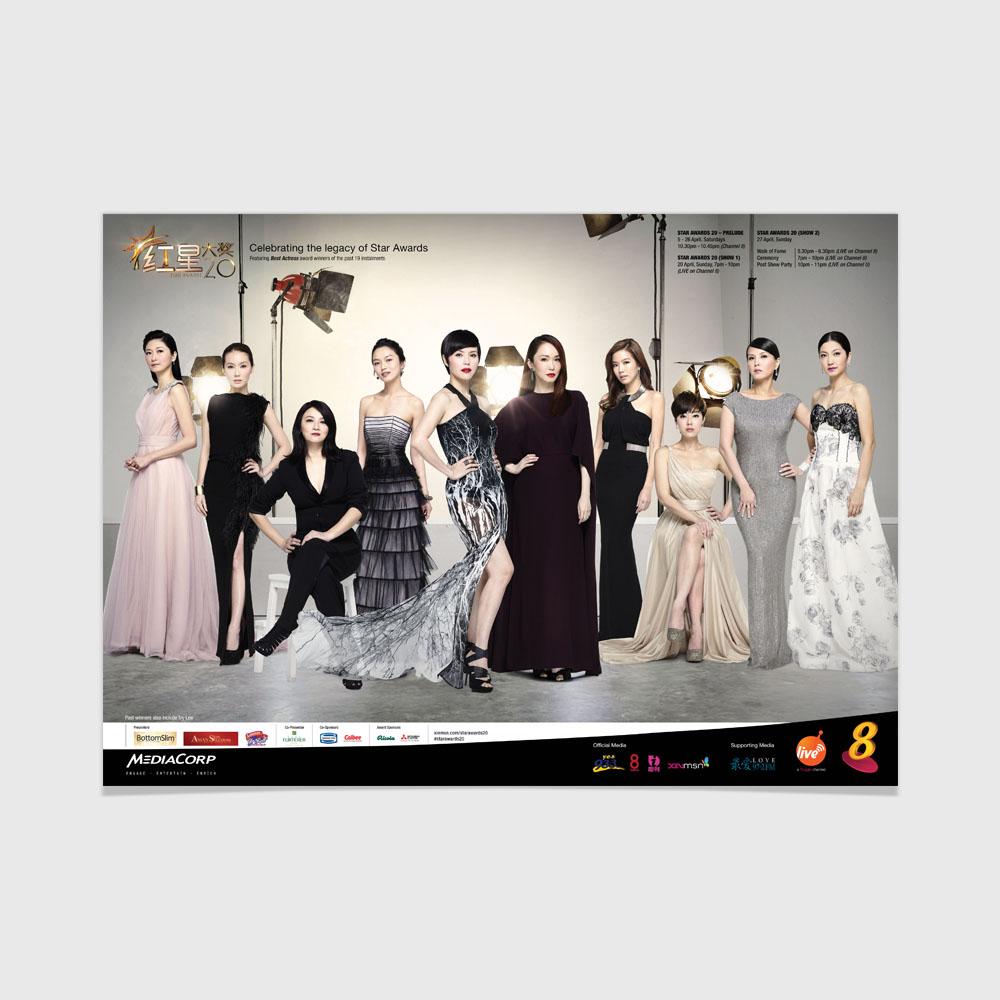 star-awards-20-a