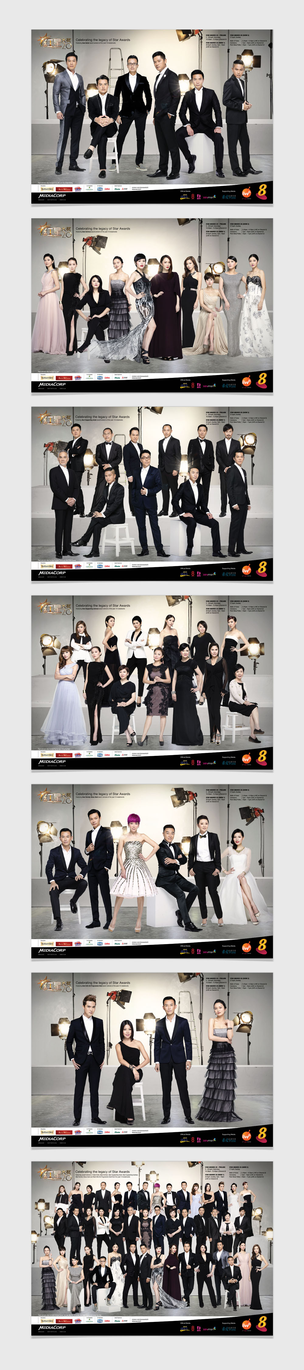 Mediacorp Star Awards 20th Anniversary