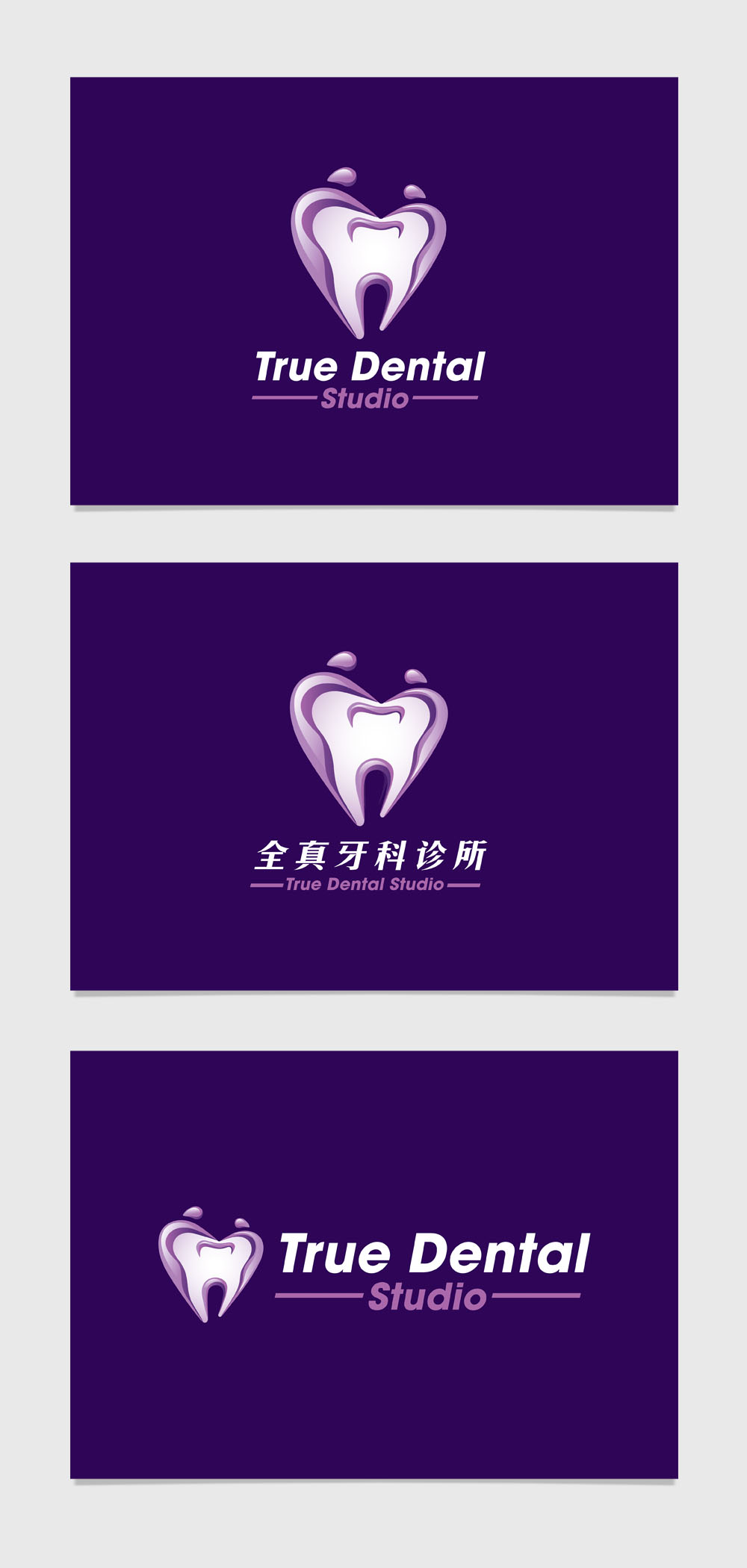 True Dental Brand Design