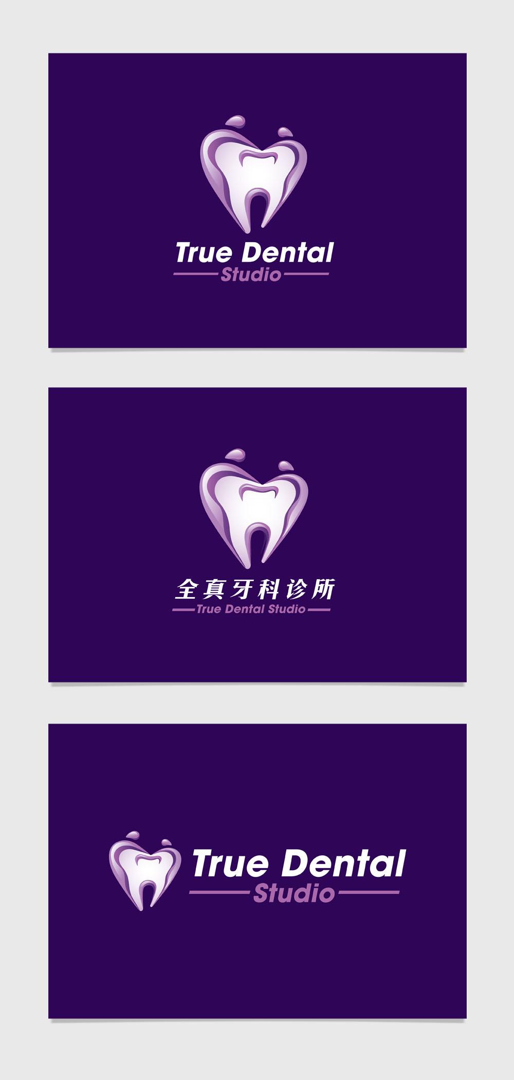 True Dental Brand Design